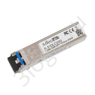 Трансивер S-31DLC20D SFP module 1.25G SM 20km 1310nm Dual LC-connector