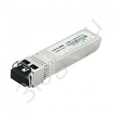 Волоконно-оптический приемопередатчик LRXP8510-X3ATL 10G SFP+ SR Transceiver, ACD-850nm-10G-SFP+