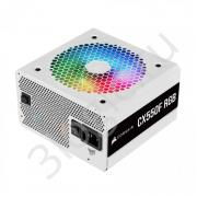 Блок питания CX550F RGB White [CP-9020225-EU] 550W 80 Plus Bronze, полностью модульный