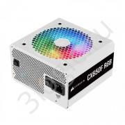Блок питания CX650F RGB White  [CP-9020226-EU] 650W 80 Plus Bronze, полностью модульный