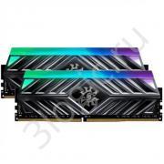 Модуль памяти 16GB ADATA DDR4 2666 DIMM XPG D41 Titanium Gray Gaming Memory AX4U266638G16-DT41 Non-ECC, CL16, 1.2V, RGB, XPG RGB Sync, Kit (2x8GB), RTL (466907)