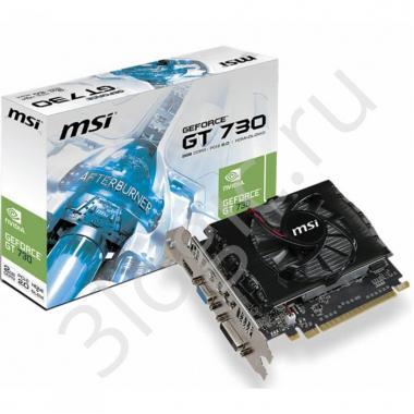 Видеокарта GT 730 2GB DDR3 128 bit DVI HDMI DP RTL {20}