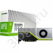 Видеокарта NVIDIA  Quadro RTX8000 (VCQRTX8000-PB) 48GB, GDDR6X, 384-bit, PCI-Ex16 Gen 3.0, SLI, HDCP 2.2 and HDMI 2.0b support