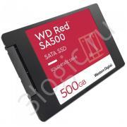 "Жесткий диск 2,5"" 500GB WD Red SSD SA500 NAS 3D NAND WDS500G1R0A SATA-III (872346)"