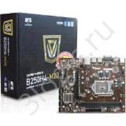 Материнская плата B250H4-M20, Socket 1151, Intel®B250, 2xDDR4-2133, D-SUB+HDMI, 1xPCI-Ex16, 1xPCI-Ex1, 4xSATA3, 1xM.2, 6 Ch Audio, GLan, (2+4)xUSB2.0, (4+2)xUSB3.0, 2xPS/2, mATX, RTL {12}