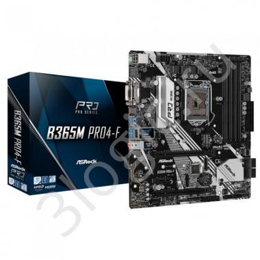 Материнская плата B365M PRO4-F, Socket 1151, Intel®B365, 4xDDR4-2666, D-SUB+DVI-D+HDMI, 2xPCI-Ex16, 1xPCI-Ex1, 6xSATA3, 3xM.2, 8 Ch Audio, GLan, (2+4)xUSB2.0, (4+2)xUSB3.1, 1xUSB3.1 Type-C™, 1xPS/2, mATX, RTL {20}