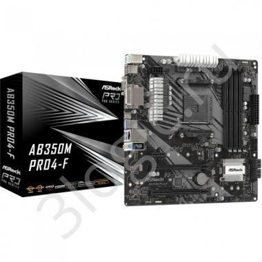 Материнская плата AB350M PRO4-F, Socket AM4, AMD B350, 4xDDR4-3200, D-SUB+DVI-D+HDMI, 2xPCI-Ex16, 1xPCI-Ex1, 4xSATA3(RAID 0/1/10), 2xM.2, 8 Ch Audio, GLan, (2+4)xUSB2.0, (4+2)xUSB3.1, (0+1)xUSB3.1 Type-C™, 2xPS/2, mATX, RTL, {20}