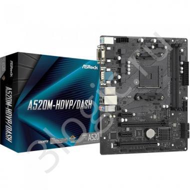Материнская плата A520M-HDVP/DASH, Socket AM4, AMD A520, 2xDDR4-3200, D-SUB+DVI-D+HDMI+DP, 1xPCI-Ex16, 2xPCI-Ex1, 1xPCI, 4xSATA3(RAID 0/1/10), 1xM.2, 8 Ch Audio, GLan, (2+4)xUSB2.0, (4+2)xUSB3.2, COM, 2xPS/2, mATX, RTL {20}