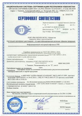 Infokiosk-FPB-2024